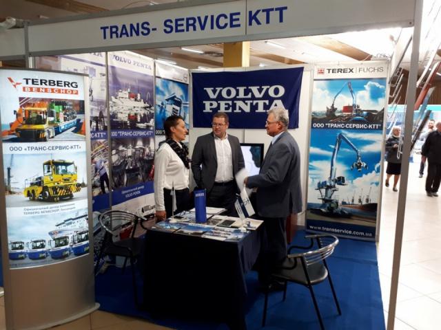 Участие в Международном Черноморском Транспортном Форуме 2017