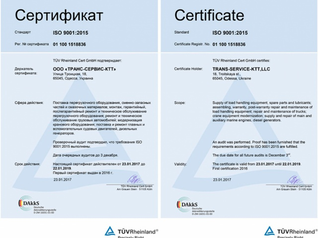 OUR COMPANY HAS RECEIVED A CERTIFICATE OF COMPLIANCE WITH THE REQUIREMENTS OF ISO 9001: 2015 STANDARD