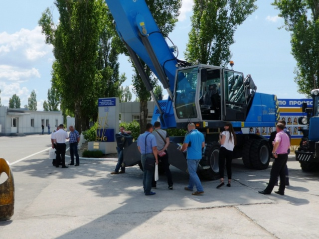 FIRST TECHNICAL CONFERENCE ON MECHANIZED SUPPORT OF LOADING-UNLOADING PROCESSES